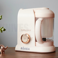 LIMITED EDITION BEABA BABYCOOK SOLO ROSE GOLD BABY FOOD PROCESSOR STEAM BLEND COOK